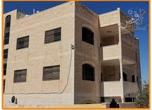 إعلان رقم {F169}  ثلاثة شقق طابقية / الزرقاء الجديدة مساحة كل شقة 146 متر