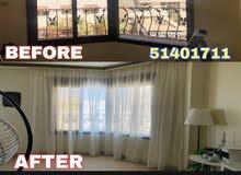 يوجد لدينا غرف النوم  تركيب  وتوصيل Curtains Roll New Sale
