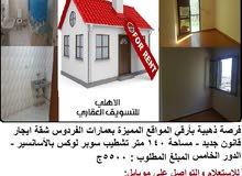 فرصة ذهبية بأرقي المواقع المميزة بمدينة نصر بجوار النادي الأهلي