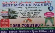 bed moving out sale Furniture bedroom shifting used furniture dubai