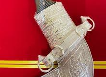 خنجر عمانية فضة خالصة