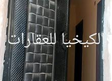 شقة للبيع  فى #الصابري   الدور #الأرضي