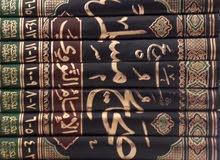 كتب دينية نضيفة (الكتب موجودة بالصور)