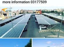 solar panels solar energy system / 20a /10,000$/warranty 25 years / for more inf