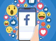 إعلان ممول :: لمنتجاتك أو خدماتك على >> الفيسبوك <<