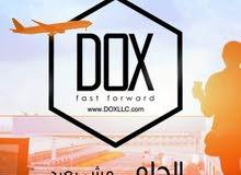 تعالي افتح مشروعك الخاص بأقل رأس مال مع Dox