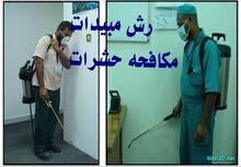 شركة تنظيف بالرياض 0507882509
