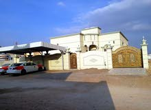 Abu Qala property for sale with More rooms