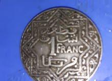 فرنكات مغربية قديمة