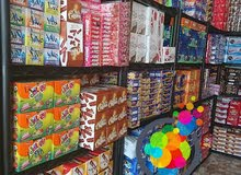 رفوف بلاستيكية  للخضار والفواكه والمولات والمحلات التجارية