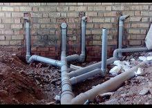i am plumber