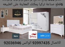 غرف نوم صناعة تركية تسليم فورى