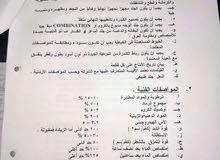 13,000 الف حذاء عسكري للبيع بسعر محروق بسبب الحاجة للكاش