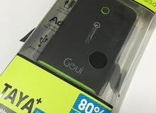 بطاريات من شركة goui البريطانية.