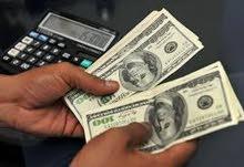 خبرة في المحاسبة والإدارة المالية + العمل على المنظومات المحاسبية