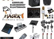 شركة ماستر وان للالات الموسيقيه والاجهزه الصوتيه