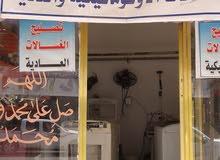 ورشة ابو كيان الموسوي لتصليح وصيانة الغسالات الفول اوتماتيك والعاديه وبيع وشراء
