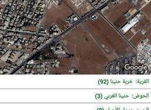 مادبا غرب دوار المحبه أرض 742م سكنيه للبيع