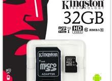 ميموري kingeston 32GB الاصلية مكفولة