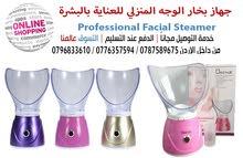 جهاز بخار الوجه المنزلي للعناية بالبشرة  Professional Facial Steamer
