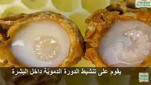 الغذاء الملكي0795428004