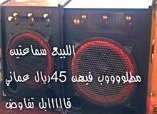 Amplifiers in Used condition for sale in Saham
