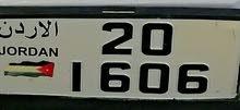 رقم مميز للبيع 1606