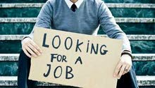******I am looking for a part time job******