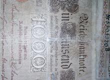 عملات ورقيه المانيه فائه1000فرانك سنه1910في عهد القيصر