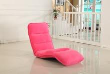 كرسي استرخاء - متوفر 3 الوان (وردي ، بيج ، تفاحي)