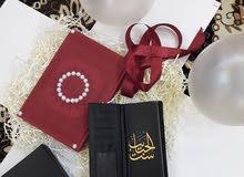 هدايه عيد الأم حسب الطلب