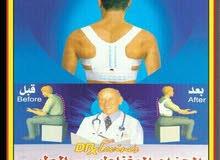 مشد الظهر المغناطيسي الطبي