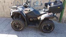 kymco ATV K12