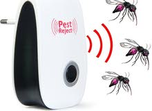 new ultrasonic pest repeller , upgraded electronic pest repellent .