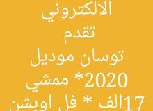 عربيه توسان 2020