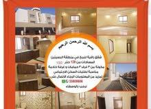 شقق البيع في البسيتين apartments for sale in Busaiteen