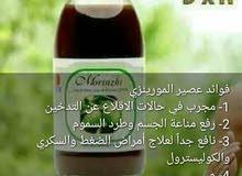 عصير المورينزي