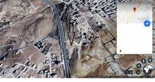 قطعة أرض استثمارية مميزة للبيع في ابو نصير