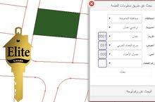 قطعه ارض للبيع في الاردن - عمان - رجم عميش بمساحه 1140م