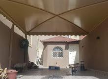 مظلات وسواتر المملكه