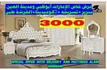غرفةززة0507434789وليدwalid