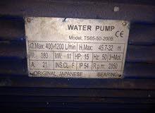 للبيع مضخه مياه