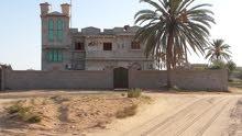 تاجير مبنى كمدرسة او عيادة