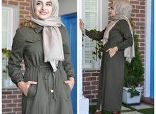 ملابس تركي قابل للترجيع شرط دفع التوصيل للتواصل على الدردشة