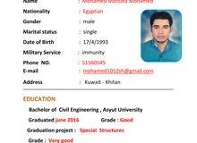 مهندس مدنى خبرة ثلاث سنوات ومسجل بجمعية المهندسين الكويتية واقامة قابلة للتحويل