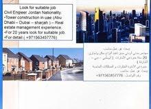 مهندس مدني أردني الجنسية
