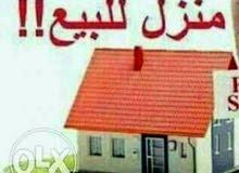 عدد 2 منازل بمساحة 325 متر في رأس حسن واجهتين للبيع