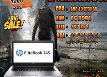 HP ELITEBOOK 745 G4 جيل ثامن ( 4 كور ) رمات 8 جيجا DDR4 هارد 256 SSD