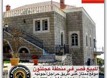 للبيع قصر في منطقة عجلتون