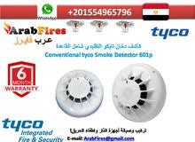 حساس دخان تايثكو تقليدي للبيع بالضمان في مصر
